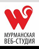 Создание и продвижение сайтов Мурманск